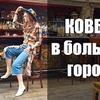 лучшие фото gvozdishe