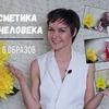 новое фото gvozdishe