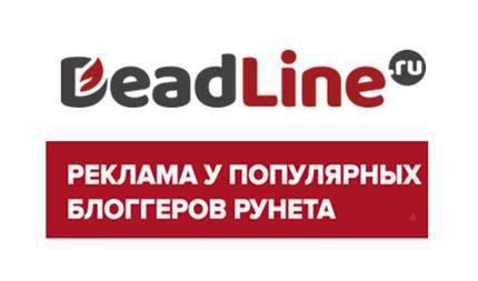 digital-агентство DeadLine.ru