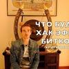 реклама на блоге mernesmax