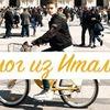 реклама в блоге arseniy_shulgin