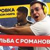 реклама на блоге sergey_kosenko