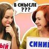 заказать рекламу у блоггера katebelchik