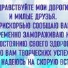 фото на странице bogdanova2011