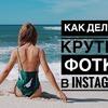 реклама у блоггера shev_elena