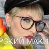 реклама на блоге izmailova_makeup