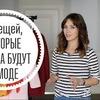 реклама на блоге thestoryofelegance