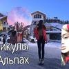 заказать рекламу у блогера Амелия Сафронова