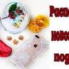 реклама на блоге margaritastarbaby