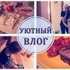 реклама у блоггера natalygorbatova