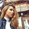 новое фото Карина Ганжа