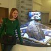 заказать рекламу у блоггера Женя Маркова