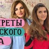 реклама в блоге monstrikirka