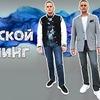 реклама в блоге svetlogradskaya