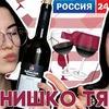 реклама у блоггера _svii_