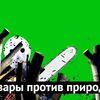 реклама в блоге varlamov