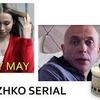 заказать рекламу у блоггера Сергей Дружко