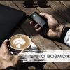разместить рекламу в блоге dshukin