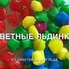 реклама у блоггера Ольга Андреева