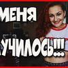 реклама на блоге nastyameliko