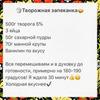 заказать рекламу у блоггера Наталья Назарова