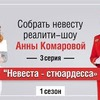 фото на странице komarova_websalon