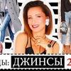 реклама на блоге ellena_galant_girl