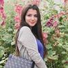разместить рекламу в блоге Анастасия Матроша