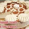 разместить рекламу в блоге yulianka1981