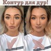 реклама у блоггера Анна Соколова
