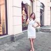 заказать рекламу у блоггера Лилия Руднева