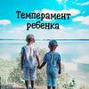 реклама в блоге Настя Оса