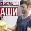 реклама на блоге vechnoeletotv