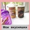 реклама на блоге Натали Макиенко