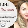 реклама у блоггера toniakarpenko