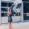 реклама в блоге Кристина Здорикова