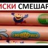 заказать рекламу у блоггера Макс Максимов