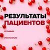 лучшие фото Наталья Зубарева