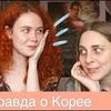 новое фото leralavik