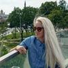 реклама в блоге Светлана Грищун