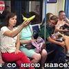 реклама на блоге Ольга Кравчук
