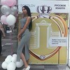 заказать рекламу у блоггера Марина Вишневская
