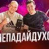 реклама у блоггера eldarboziev_