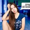 реклама в блоге elenanesqv