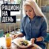 реклама у блоггера Светлана Грищун