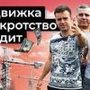 разместить рекламу в блоге sergey_kosenko