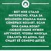 заказать рекламу у блоггера Ольга Валяева