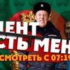 фото на странице petenka_planetka  petr_lovigin