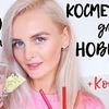 реклама у блоггера yana_mon
