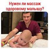 фото на странице Алексей Лужков
